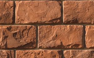 Облицовочный искусственный камень White Hills Шеффилд цвет 434-40