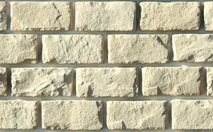 Облицовочный искусственный камень White Hills Шеффилд цвет 435-10