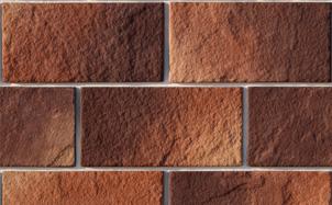 Облицовочный искусственный камень White Hills Ленстер цвет 530-40